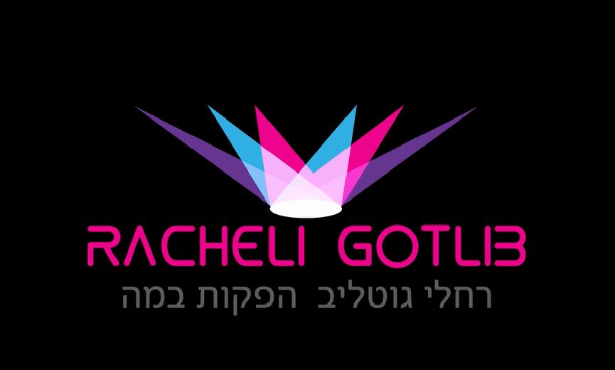לוגו שחור